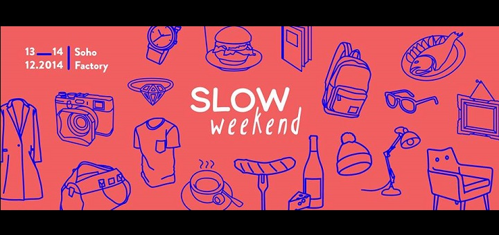 SLOW WEEKEND: Slow Fashion + Slow Food + Slow Design || 13-14.12