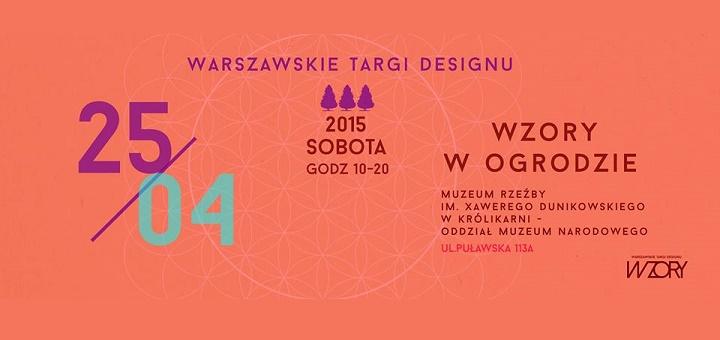 Wzory w ogrodzie - polskie wzornictwo