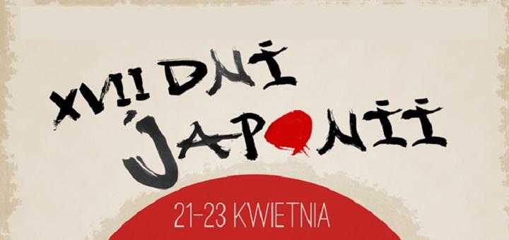 XVII Dni Japonii na SGH