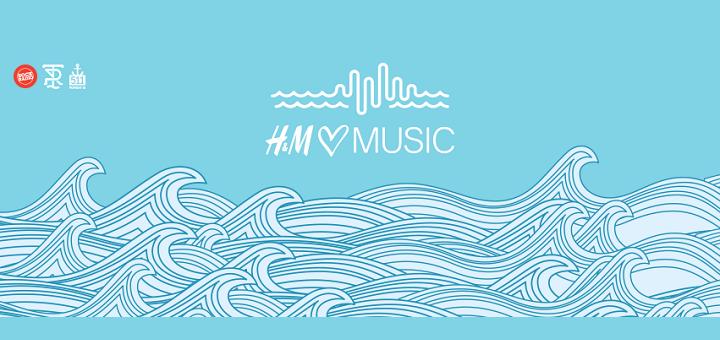 H&M Loves Music Warsaw - Spotkajmy się nad Wisłą!