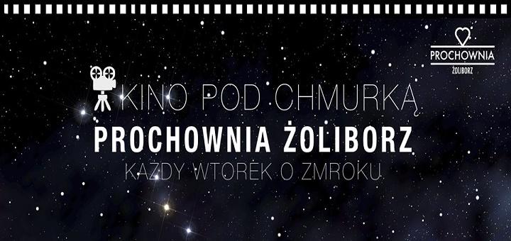 Kino pod Chmurką - Prochownia Żoliborz