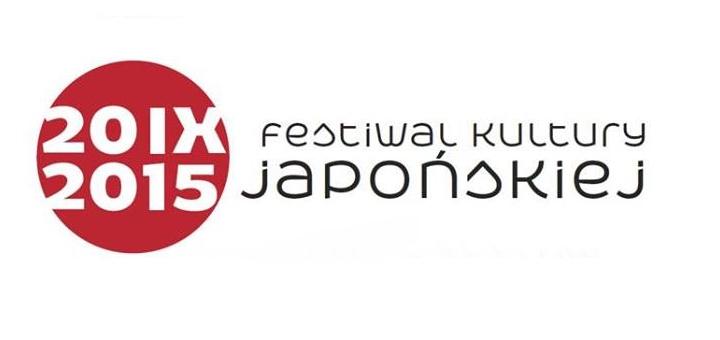 Festiwal Kultury JAPOŃSKIEJ